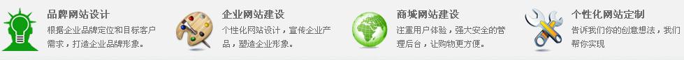 新疆品质服务